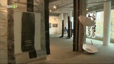 Изложба от програмата на Хартиения фестивал