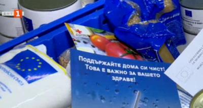 БЧК започна раздаването на хранителни продукти от ЕС