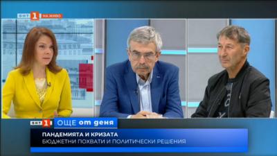 Измеренията на кризата. Коментар на Емил Хърсев и Владимир Каролев