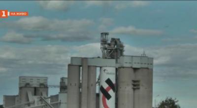 Протест срещу замърсяване от циментов завод в с. Бели извор