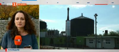 РИОСВ спря работата на биоцентралата в с. Труд