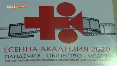 Фестивал на червенокръстките филми във Варна