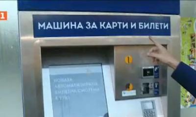 Промени в обществения транспорт във Варна