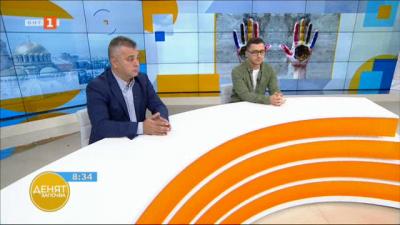 Толерантно ли е българското общество?