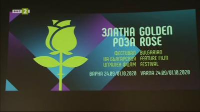 Критически поглед на Геновева Димитрова към приключилия 38-ми фестивал Златна роза