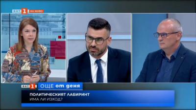 Икономическата и политическата криза - коментар на Георги Киряков и Кузман Илиев