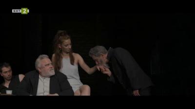 Завръщане у дома от Харолд Пинтър в постановка на Явор Гърдев