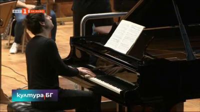 Камий Тома и Александър Улман с концерт в зала България