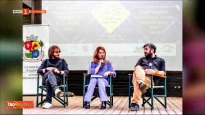 """Граждански будилник"" – конкурс за социално ангажирано изкуство"