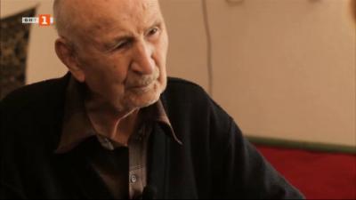 Една специална среща с дядо Димитър от село Арда