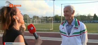 Най-възрастният действащ треньор в света е 91-годишен варненец