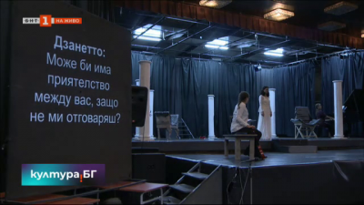 Втори фестивал на камерната опера
