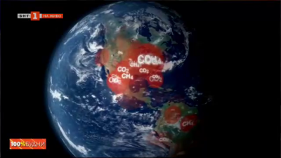 Кой носи отговорност за климатичните промени?