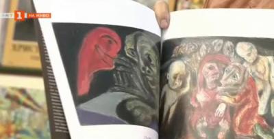 Две нови книги на художника Николай Майсторов