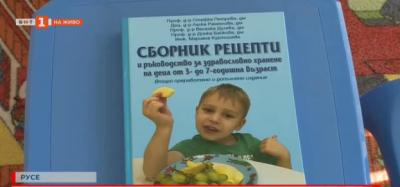 За здравословно хранене на децата - храна в кутия