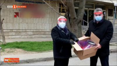 Първите български 3D шлемове
