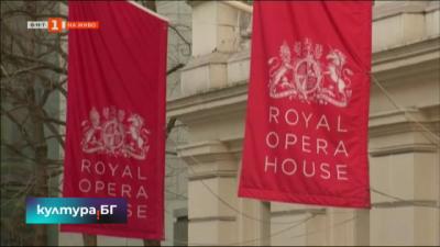Кралската опера в Лондон продава картина на Дейвид Хокни заради кризата