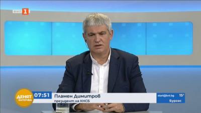 КНСБ ще иска актуализиране и увеличение на пенсиите