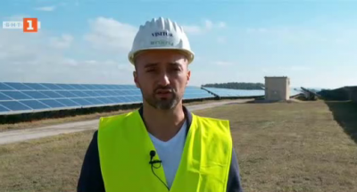 Зелена енергия: инвестиционни намерения и тревогите на хората