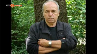 Напусна ни писателят Александър Томов