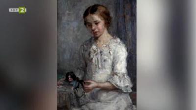 Уникалното издание Петдесет жени в българската живопис