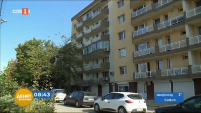 Проблем с водата в град Левски