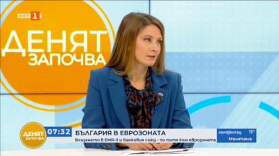 Цв. Пенкова: Ставайки част от еврозоната, нашата икономика влияе на всички останали големи икономики в ЕС