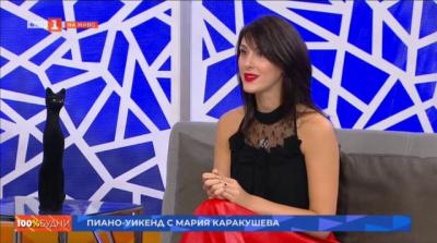 Пиано уикенди с Мария Каракушева