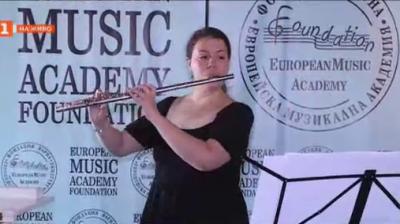 Пети международен конкурс за флейтисти във Варна