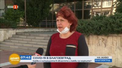Ковид-19: Каква е ситуацията в област Благоевград
