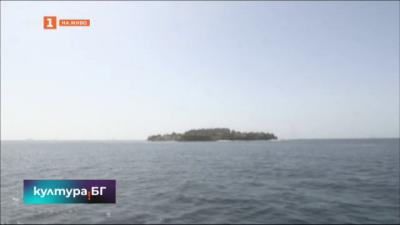 Остров Горе отново приема туристи