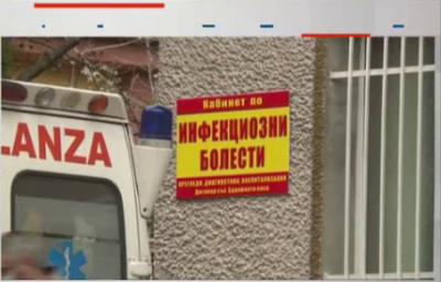 По-строги мерки в Благоевград