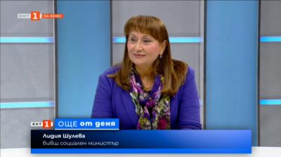 Лидия Шулева: Пенсиите трябва да се преизчислят