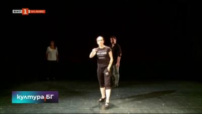 Фламенко спектакъл от Испания поставя финала на фестивала Черната кутия