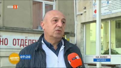 Продължава кризата с липсата на медици в Шуменската болница