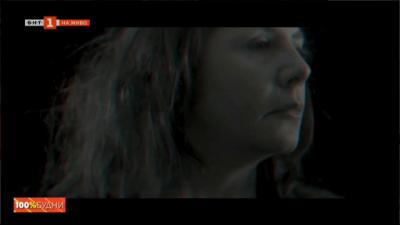 Певицата Анна Дачев за българските си корени и новата си песен