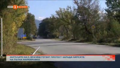Жителите на с.Врачеш готвят протест заради липсата на пътна маркировка