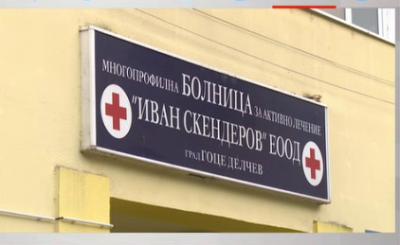 Община Благоевград продължава да е в червената зона по брой на заразени с Covid-19