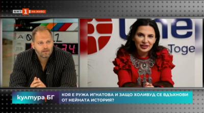 Коя е бъдещата звезда на Холивуд – българската криптокралица Ружа Игнатова