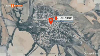 Проблеми и неволи във врачанското село Лиляче