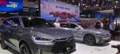 Изложение на автомобили на бъдещето в Пекин