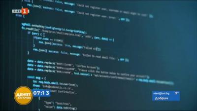 Как да се предпазим от хакерска атака?