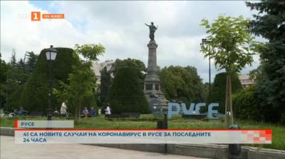 Нови 41 случая на коронавирус в Русенско