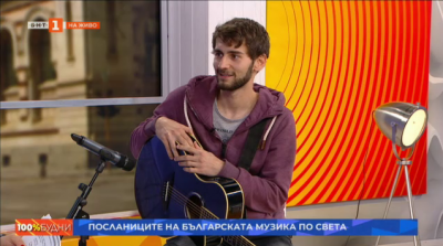 Посланиците на българската музика по света