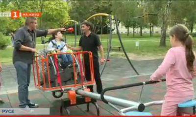 Първата люлка за деца в инвалиди колички в Русе