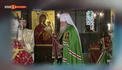 Поздрав към Патриарх Неофит за рождения му ден