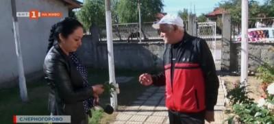 Мъж от Черногорово върна намерен портфейл с 3 хил. лева