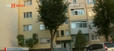 Два квартала без воа в Благоевград