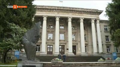 Университетът в Русе минава на дистанционно обучение