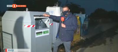 Нови контейнери за разделно събиране на боклук в Русе